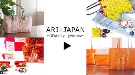 ARI+JAPAN Working Process